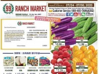 99 Ranch Market (Special Offer - MD) Flyer