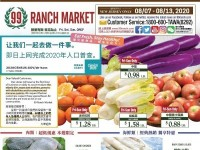 99 Ranch Market (Special Offer - NJ) Flyer