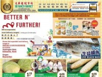 99 Ranch Market (Special Offer - WEST) Flyer