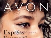 Avon (Express Yourself) Flyer