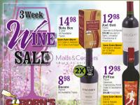 Coborn's (3 week wine sale) Flyer