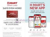 H Mart (Special Offer - GA) Flyer