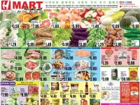H Mart (Special Offer - IL) Flyer