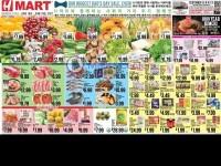 H Mart (Special Offer - MI) Flyer