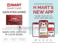 H Mart (Special Offer - PA) Flyer