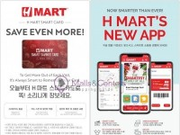 H Mart (Special Offer - Southern California) Flyer