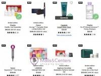 Sephora (Hot Deals) Flyer