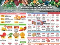 Shady Maple (Hot deals) Flyer