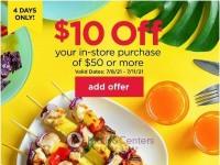 Shoppers Food (basket offer) Flyer