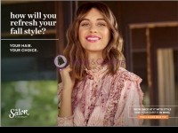 Ulta Beauty (Your Hair Your Choice) Flyer