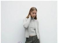 Zara (Hot Deals) Flyer