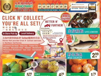 99 Ranch Market (Special Offer - CA) Flyer