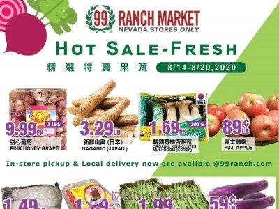 99 Ranch Market (Special Offer - NV) Flyer