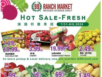 99 Ranch Market (Special Offer - NV) Flyer