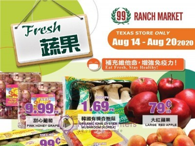 99 Ranch Market (Special Offer - TX) Flyer