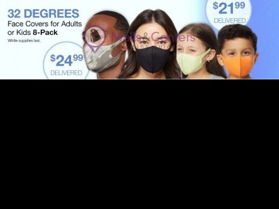 Costco (Face Covers For Adults) Flyer