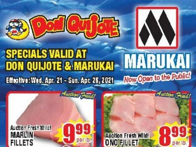 Don Quijote Hawaii (Hot Deals) Flyer