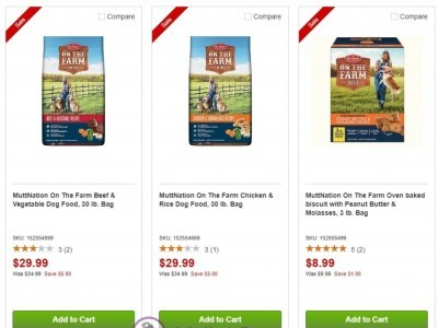 Tractor Supply (Hot Offers) Flyer