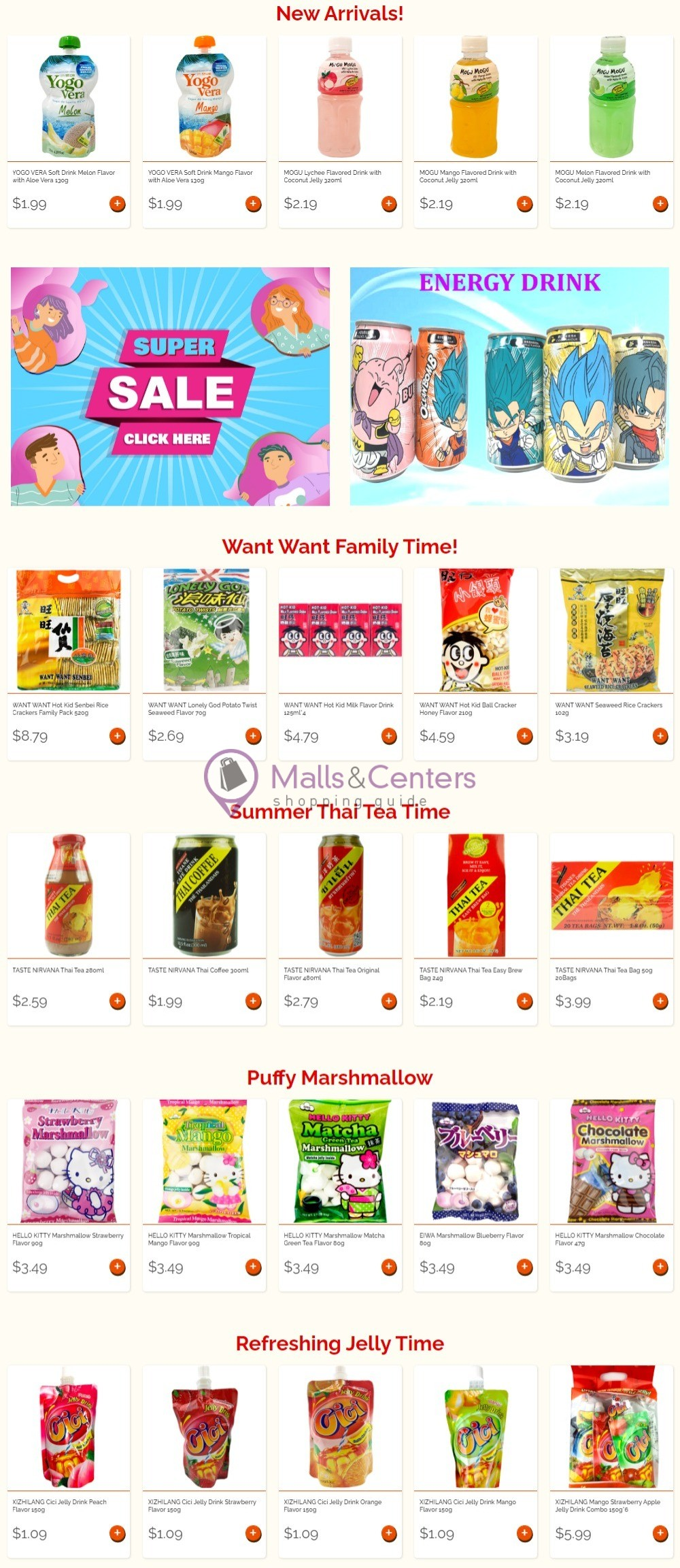 weekly ads Asian Food Grocer - page 1 - mallscenters.com