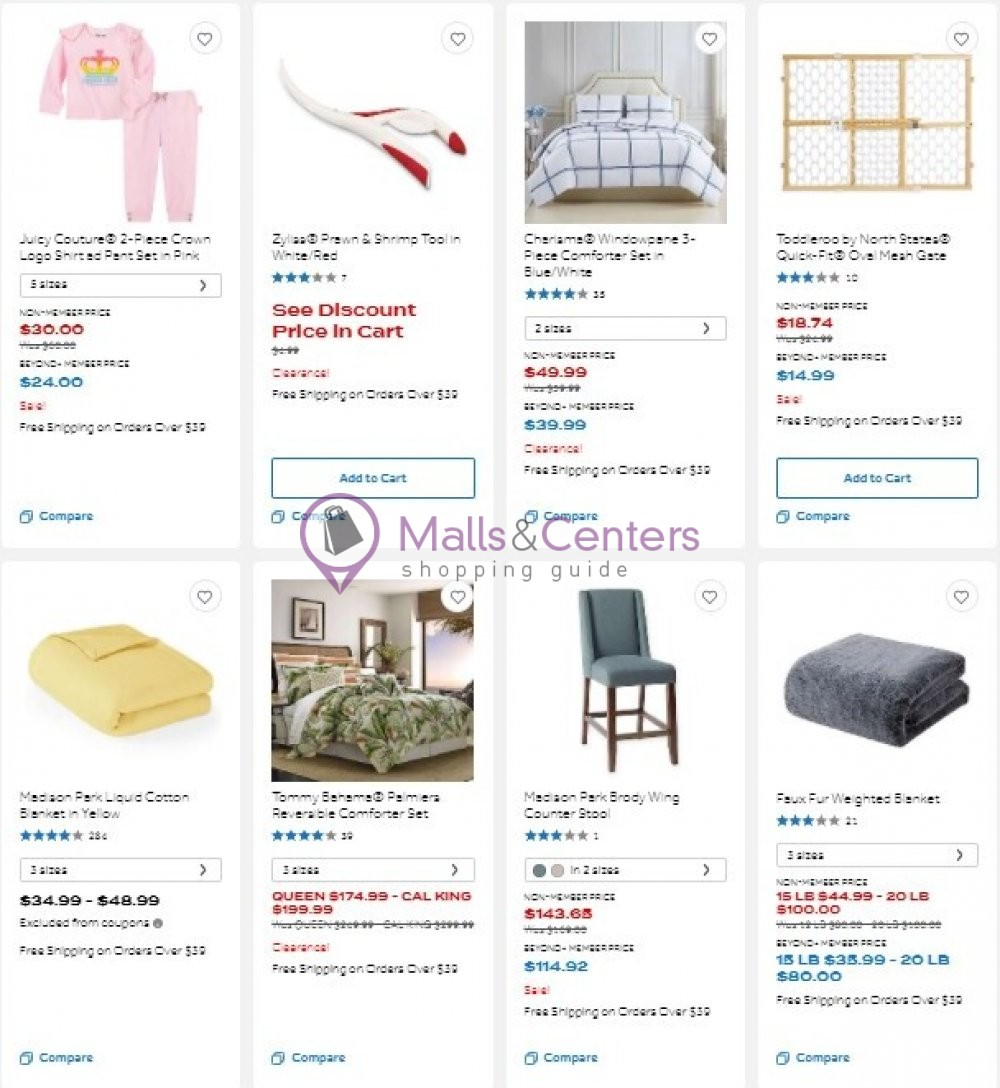weekly ads Bed Bath & Beyond - page 1 - mallscenters.com