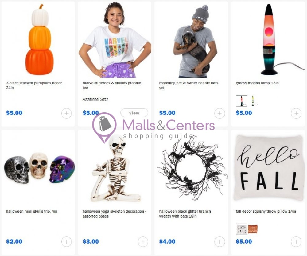 weekly ads Five Below - page 1 - mallscenters.com