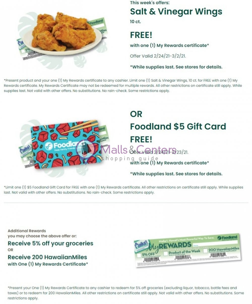 weekly ads Foodland Supermarket - page 1 - mallscenters.com