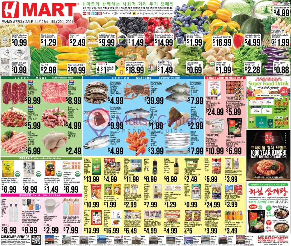 weekly ads H Mart - page 1 - mallscenters.com