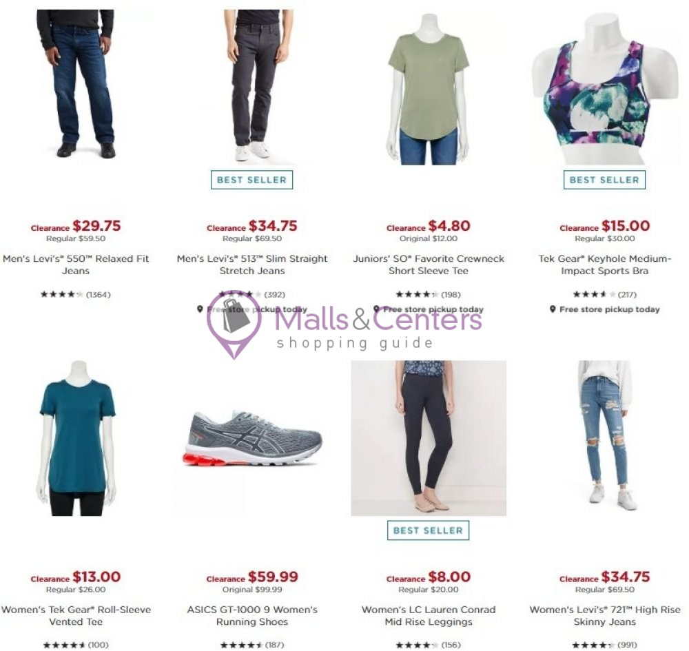 weekly ads Kohl's - page 1 - mallscenters.com