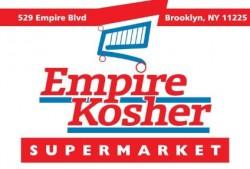 Empire Kosher Supermarket logo