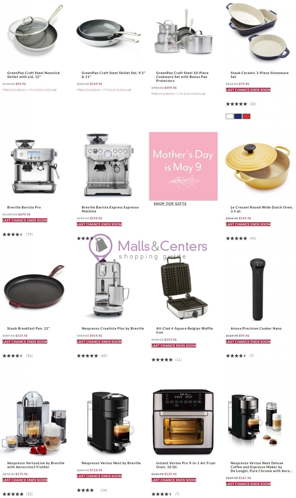 weekly ads Sur La Table - page 1 - mallscenters.com